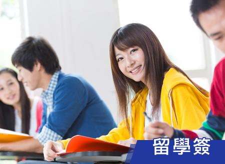 02_student_visa